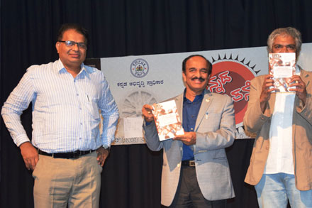The Book was released at a literary evening at Suchitra Film Society Bangalore on 17 December 2016.